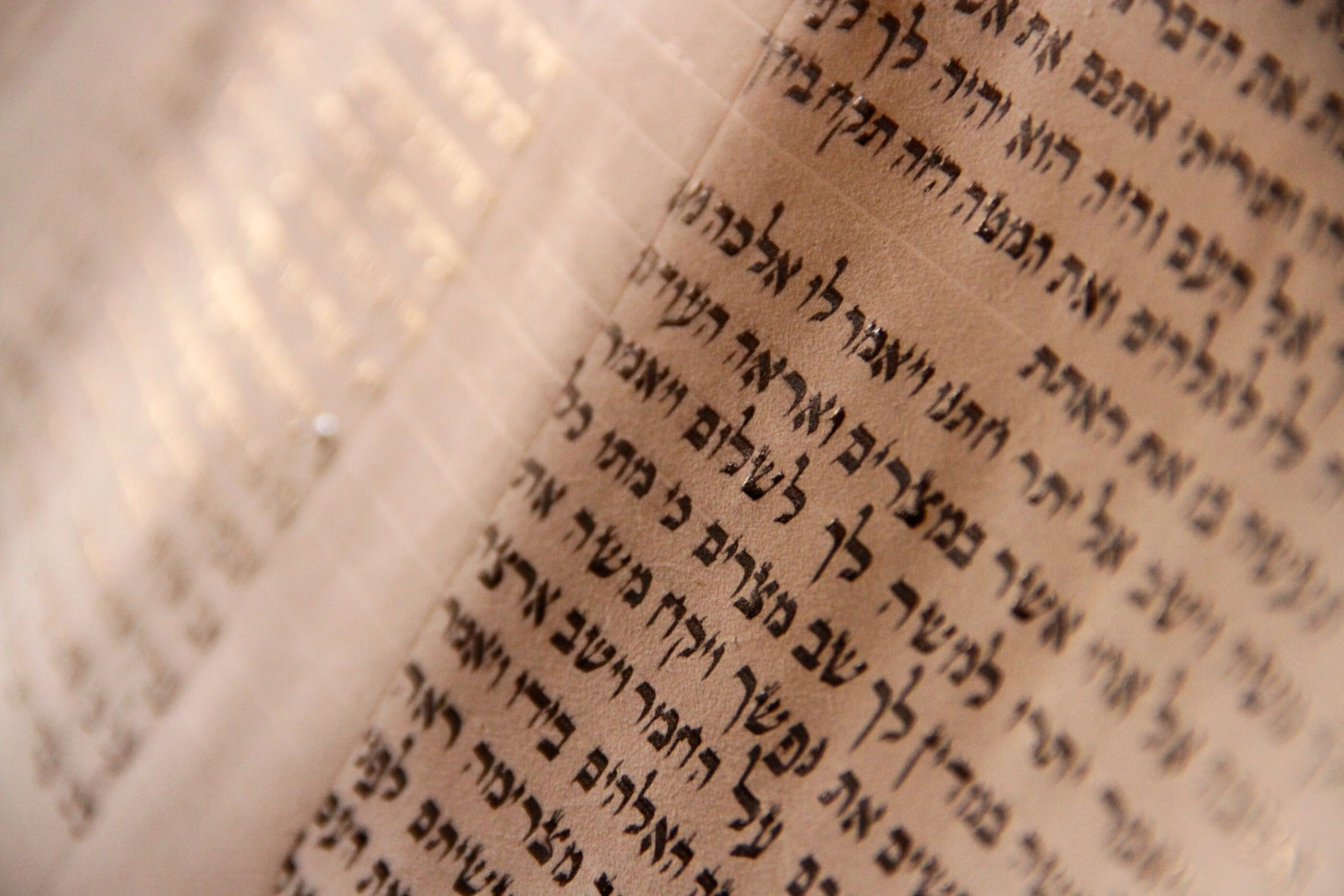 Hebrew Calendar 2014-2019 The One Hebrew Word You Don't Want to Forget | 1517
