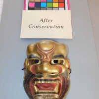 Japanese Mask picture number 53