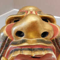 Japanese Mask picture number 55