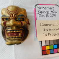 Japanese Mask picture number 26