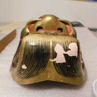 Japanese Mask picture number 10