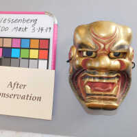 Japanese Mask picture number 52