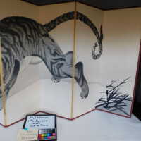 Japanese Tiger Ink Painting on screen picture number 298
