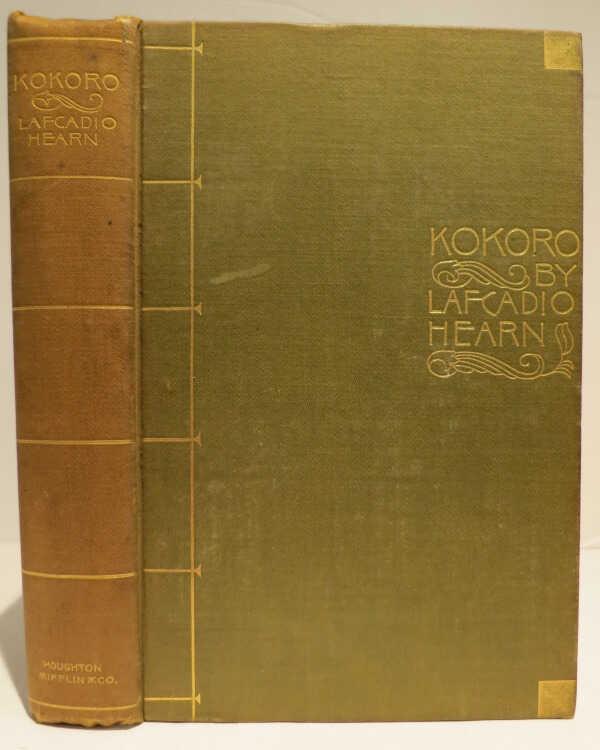 Kokoro / Lafcadio Hearn picture number 1