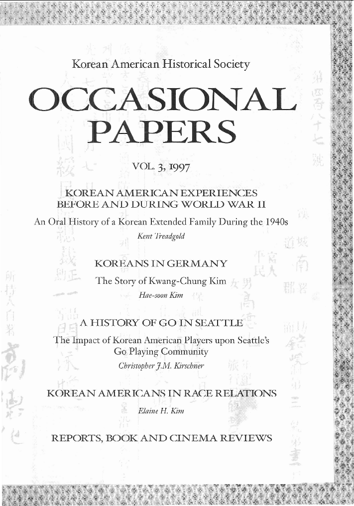 Occasional Papers, Vol. 3 picture number 1