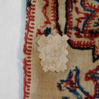 Persian Cross-stitch picture number 76