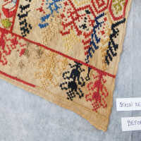 Persian Cross-stitch picture number 36