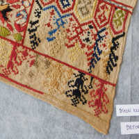 Persian Cross-stitch picture number 37