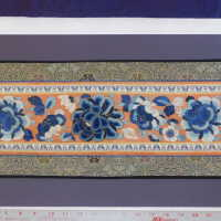 Chinese Imperial Court Sleeve - Embroidered Blue Flowers