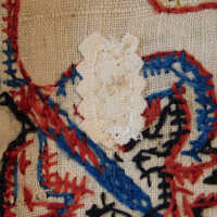 Persian Cross-stitch picture number 74