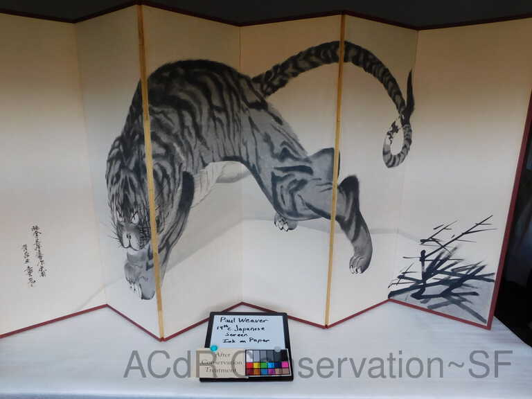 Japanese Tiger Ink Painting on screen picture number 1