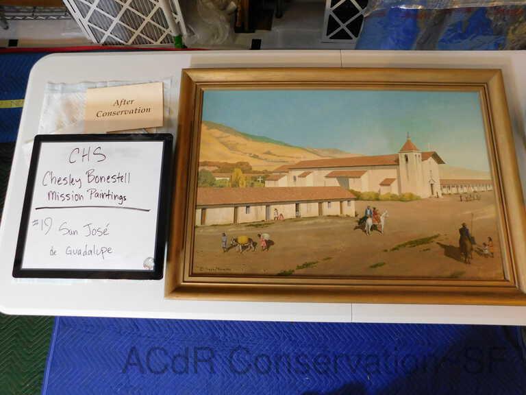 San Jose de Guadalupe picture number 1