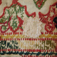 Persian Cross-stitch picture number 53