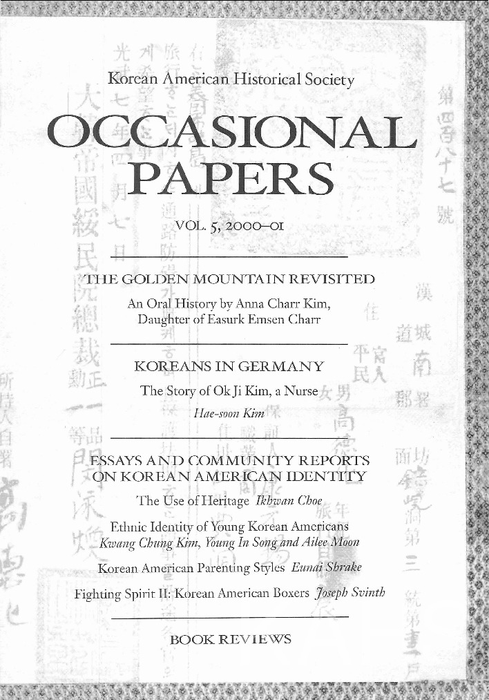 Occasional Papers, Vol. 5 picture number 1