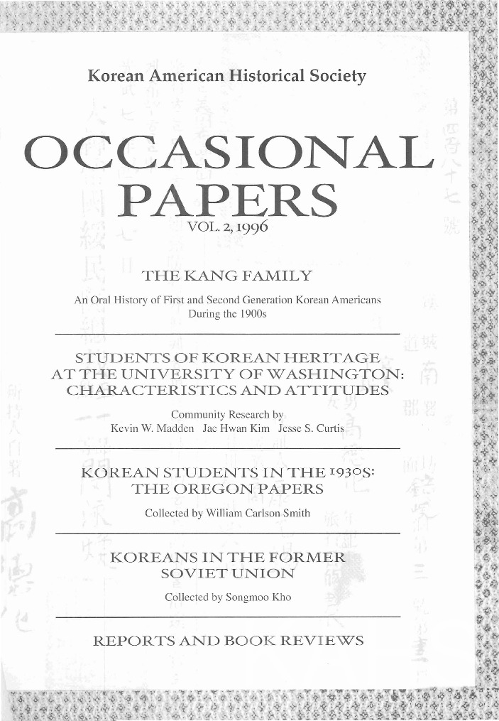 Occasional Papers, Vol. 2 picture number 1