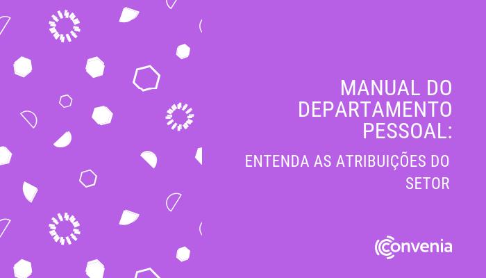 Ebook Manual do departamento pessoal: guia prático [Dowload GRÁTIS]