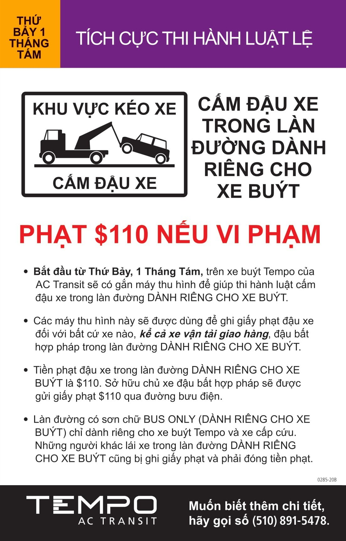 AC Transit notice about enforcement of the bus only lanes in Vietnamese
