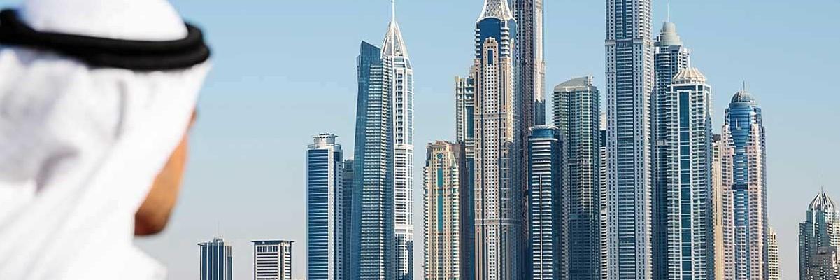 5. Emiratos 1200 X 400
