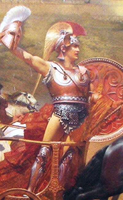 Mythological Heroes from Around the World Quiz