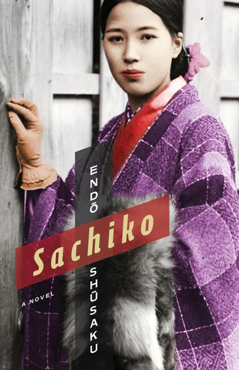 sachikonovel Originally published in Japanese in 1982, the novel Sachiko by Shūsaku Endō, perhaps Asia's best-known Catholic author of fiction, has been recently translated into English by Van C. Gessel. In part a conventional love story of star-crossed lovers ripped apart from their embrace by the tragic whirlwind of the history of the twentieth century, Sachiko is above all a powerful and inspiring account of the moral dilemmas and tenacious faith of Japanese and Western Christians amidst the depravity of World War II, one whose outlook surprisingly contrasts with the pessimism of Endō's best-known novel Silence.
