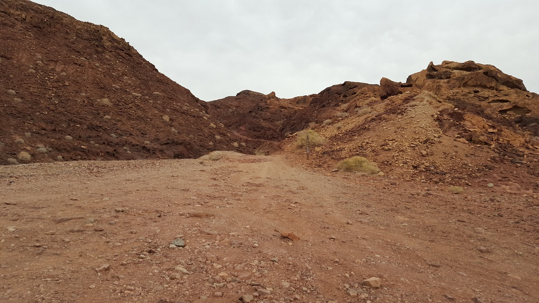 Phillips Canyon West - Waypoint 1: Starting Point