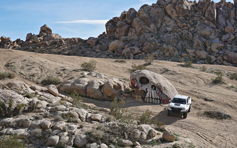 Highlight: Skull Rock Of Johnson Valley