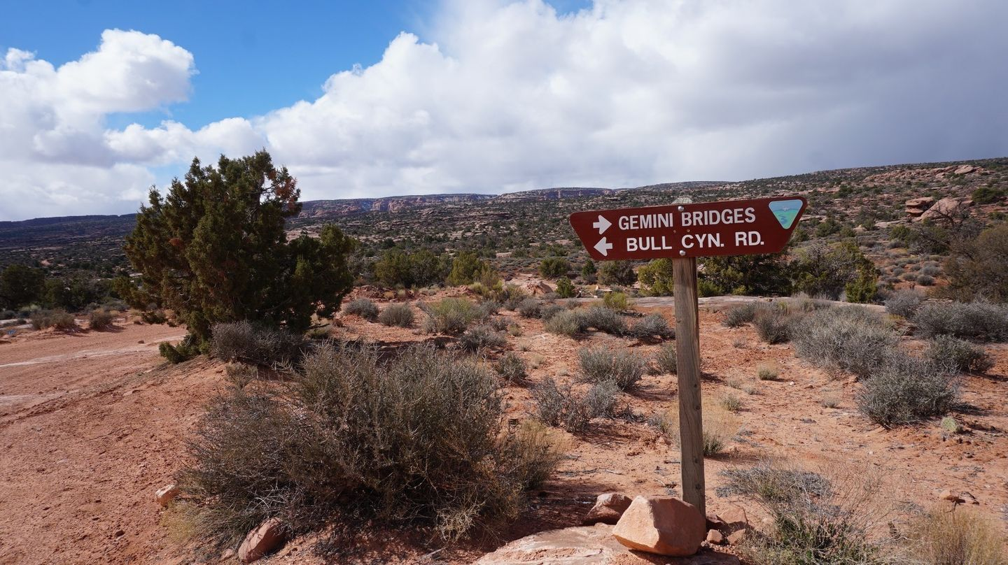 Gemini Bridges - Waypoint 9: Bull Canyon Trailhead