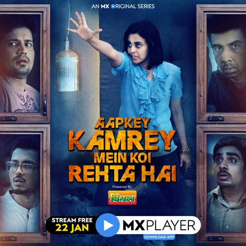 Aapkey Kamrey Mein Koi Rehta Hai (2021) Mx S01 Complete Web Series Watch Online Download
