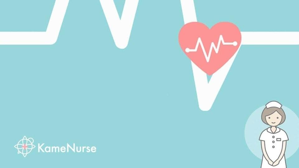 看護師,資質,能力,患者,客観的,自己概念