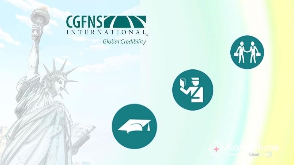 CGFNS【2021年版】必要書類、注意点、疑問解決!