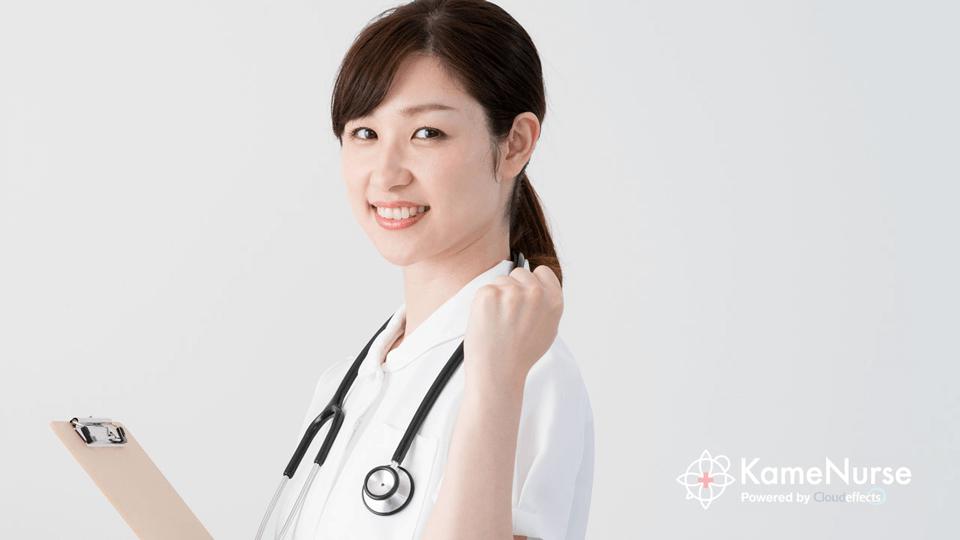 救急救命室(ER)と 集中治療室(ICU)の違い:ERの分類付き!