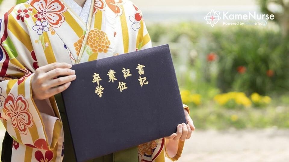 日本の大学で取得した学士や修士をアメリカで証明する方法解説