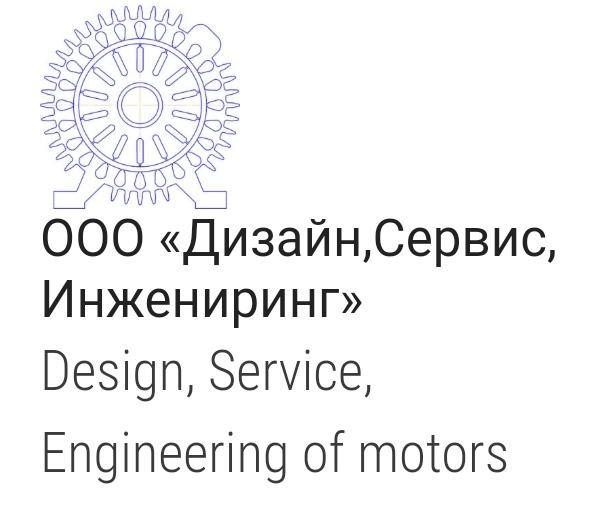 LLC Design, Service, Engineering