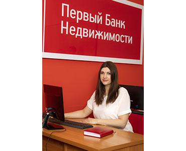 Первый Банк Новостроя
