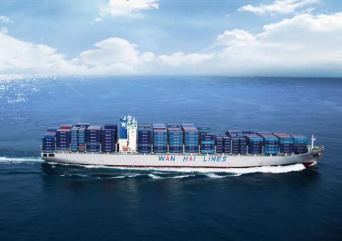 Wan Hai Shipping Lines