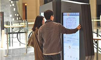 Kiosk Connectivity Your Revenue