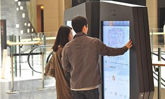 Kiosk Connectivity Your Revenue