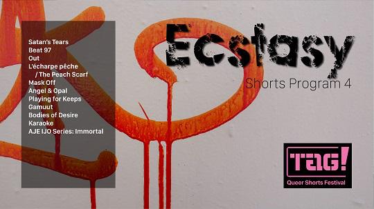 04 Ecstasy program 2-sm.jpg