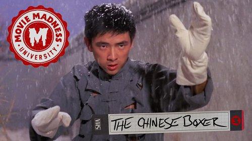 MMU Chinese Boxer promo_sm.jpg