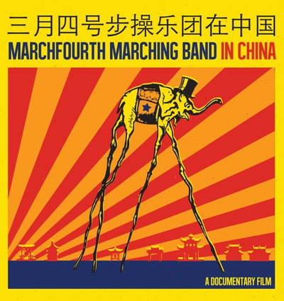 March%20Fourth%20in%20China.jpg