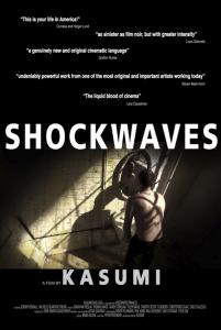 shockwavesposter.png