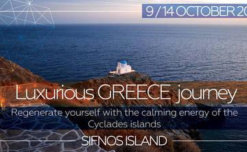 Relaxing Luxurious Greek YALAjourney