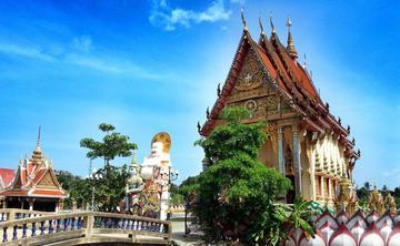 Yoga & Fitness New Year's Retreat, Koh Samui, Thailand, December 2017