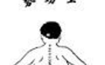Qigong Level 1 & 2