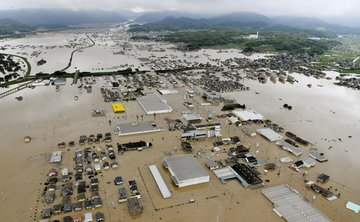Make a donation for Japan relief