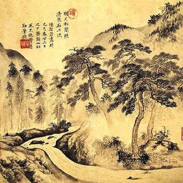 Taoist Qigong Level 1 / El nivel 1 del qigong