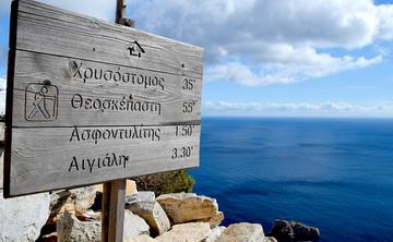 Yoga Retreat in the Iyengar Tradition in Amorgos, Greece
