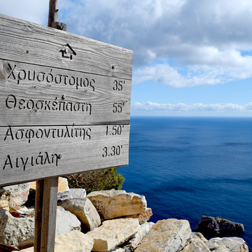Yoga Retreat in the Iyengar Tradition in Amorgos, Greece
