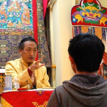 Seattle: Dzogchen Introduction