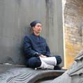 Wu Dang Chen (Master Chen)